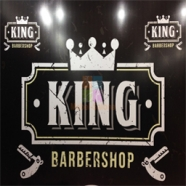 "Салон ""King Barbershop"""